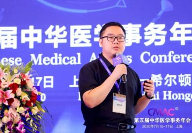 CMAC| 遥领医疗科技的乘风破浪:AI与CRO结合,能擦出怎样的火花?